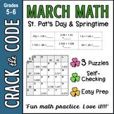 March Math Practice - Computation, Rounding & Ordering Dec