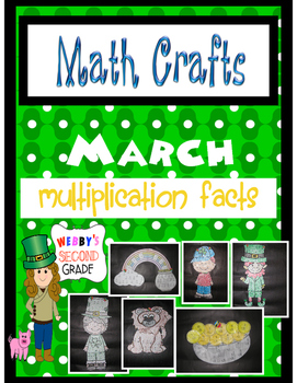 March Math Crafts Multiplication Facts