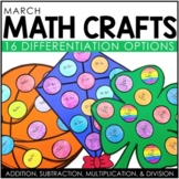 March Math Crafts (differentiated): St. Patrick's Day Clover and more!