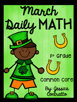 March Math Daily Practice