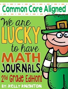 March Math Interactive Journal {Second Grade}