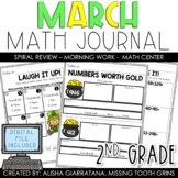 Math Journal March (2nd Grade)