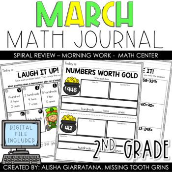 Math Journal March (2nd Grade)