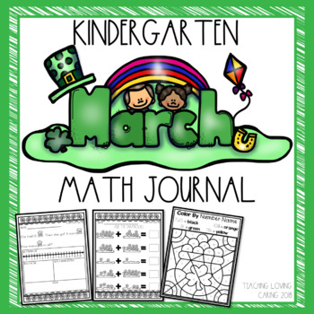 March Math Journal - Kindergarten