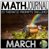 March Math Journal (Kindergarten - Common Core)