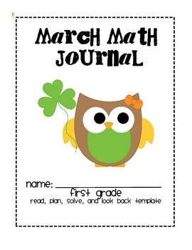 March Math Journal - Read, Plan, Solve, and Look Back template