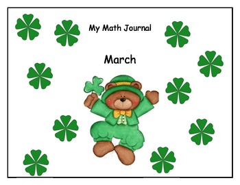 March Math Journal common core