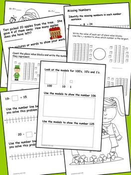 March Math Journal to fit CCSS Measurement/Base Ten/Algebraic Thinking