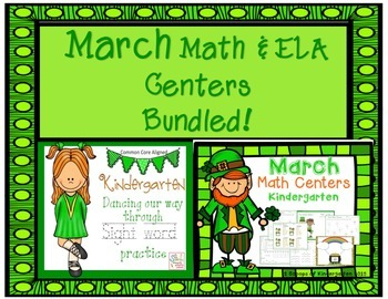 March Math & Literacy Centers Bundled(Common Core Aligned)