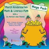 March Math & Literacy Mega-Pack / St. Patrick's Day Theme + FREEBIE - 110 p.