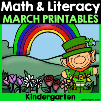 March Math & Literacy {Kindergarten}