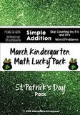 March Math Lucky Pack