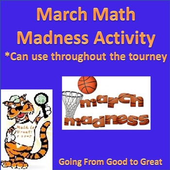 March Math Madness Activity
