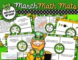March Math Mats {second grade}