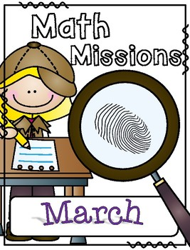 March Math Missions