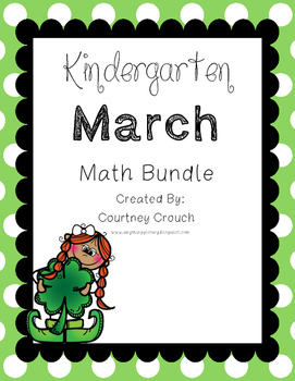 March Math No Prep Bundle