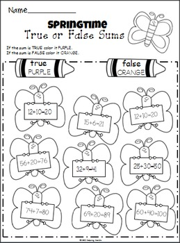 March No Prep Printables - 1st Grade