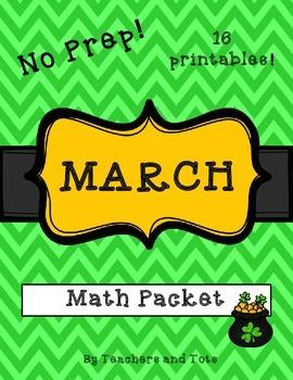 March Math Packet- NO PREP