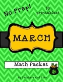 March Math Packet- NO PREP