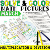 Multiplication and Division: March Math Pictures