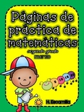 March Math Practice in Spanish for SECOND GRADE