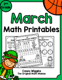 March Math Printables - 2nd Grade