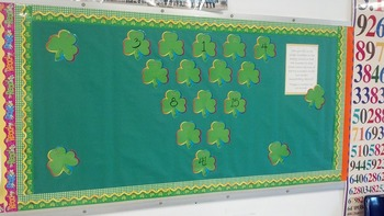 March Math Puzzle Bulletin Board