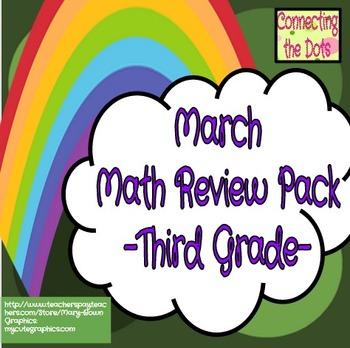 Math Printables (March)