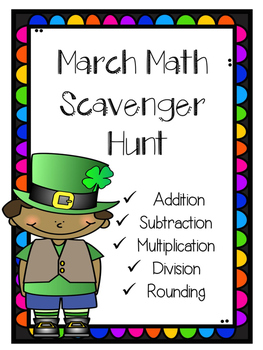 March Math Scavenger Hunt