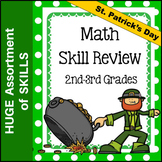 March Math Skills Review for 2nd-3rd Grades - NO PREP