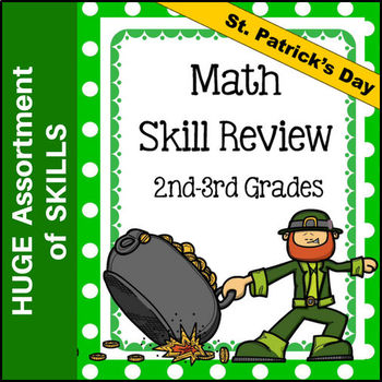March Math Skills Review for 2nd-3rd Grades - NO PREP (The