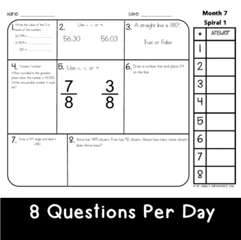 March Math Spiral Review (MONTH 7): Daily Math for 4th Grade