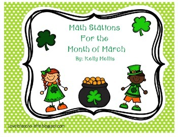 St. Patrick's Day Themed Math Stations