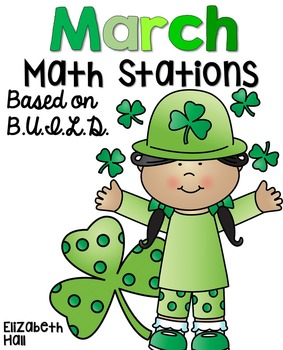 March Math Stations {Based on BUILD}