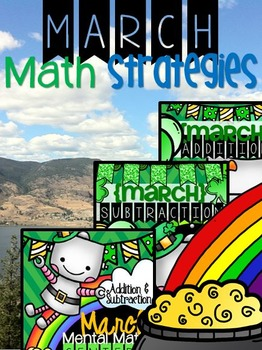 {March} Math Strategies Bundle