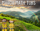 March Math Tubs- Aligned with First Grade Common Core