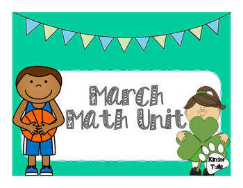 March Math Unit
