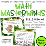 March Math Warm Ups for 2nd Grade