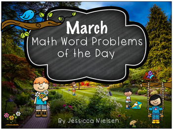 Math Word Problem of the Day: March Edition