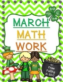 March Math Work (color by code math practice)