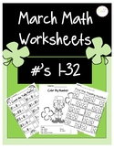 March Math Worksheets