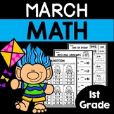 Math Worksheets First Grade | March