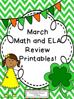 March Math and ELA Review Printables