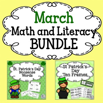 March Math and Literacy BUNDLE
