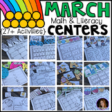 March Math and Literacy Centers for Kindergarten (Spring) {CCSS}