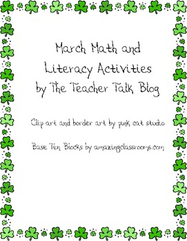 March Math and Literacy Packet