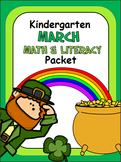 March Math And Literacy Learn at Home Packet - Distance Le