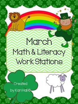 March Math and Literacy Work Stations BUNDLE