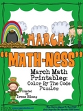 """March """"Math-ness"""" ~ March Math Printables Color By The Code Puzzles"""