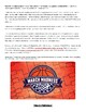 2017 March Mathness Madness NCAA Basketball Probability and Statistics Lesson